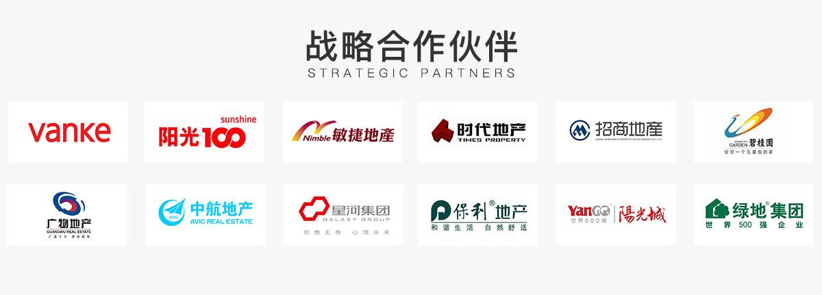 阿波罗(中国)有限公司,阿波罗卫浴,招商加盟,智能卫浴加盟代理,25周年大庆暨战略合作伙伴大会,战略合作伙伴