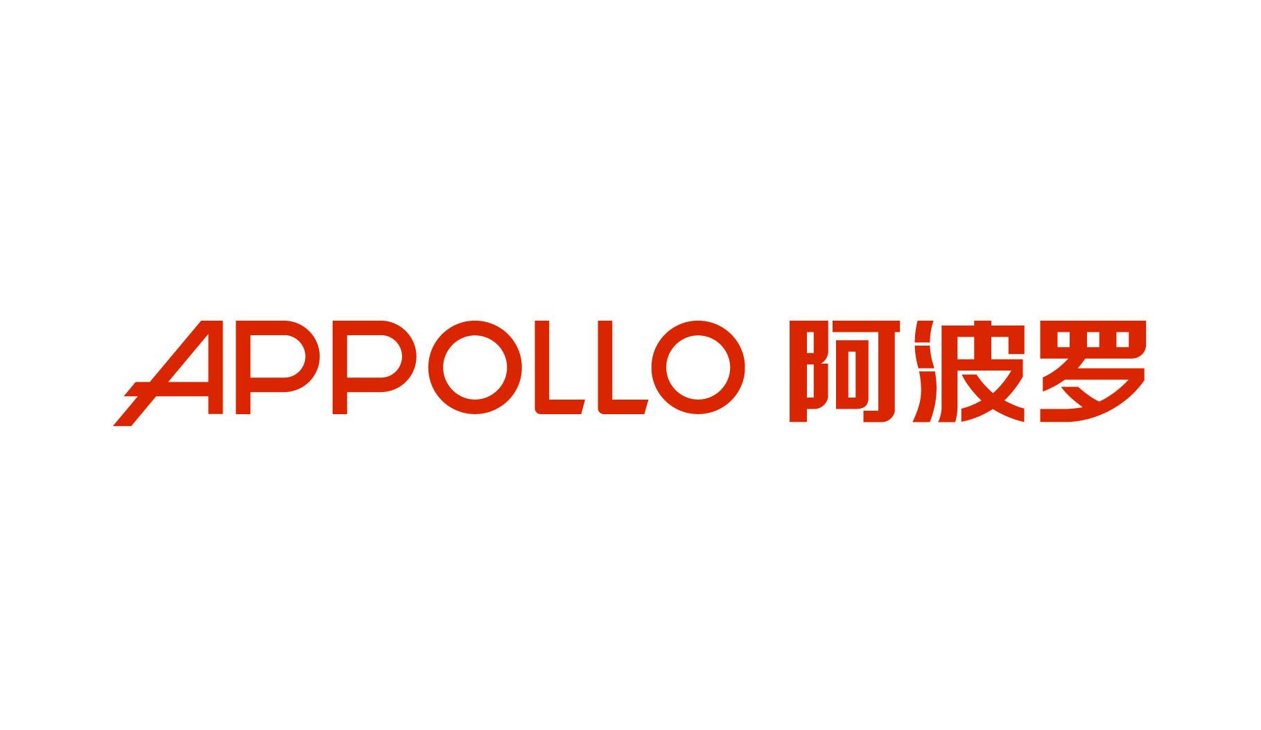 阿波罗(中国)有限公司 企业发展史