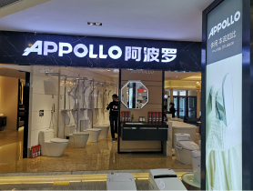 APPOLLO阿波罗加盟商体验中心遍布全国