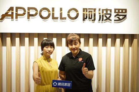 阿波罗黑龙江哈尔滨经销商李总:产品线丰富,团队年轻,阿波罗的未来会越来越好!