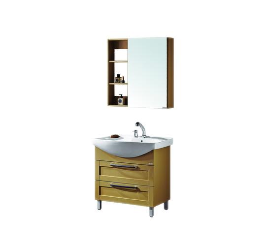 浴室柜UV-3925