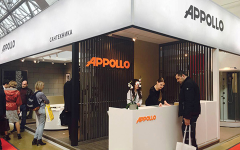 休闲沐浴,与世界同步 ———阿波罗参展俄罗斯国际建材展览会